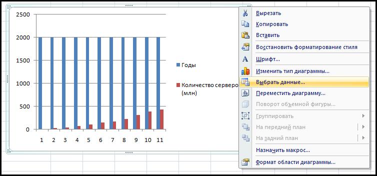 http://informat45.ucoz.ru/practica/10_klass/10_15/10-15-6.png