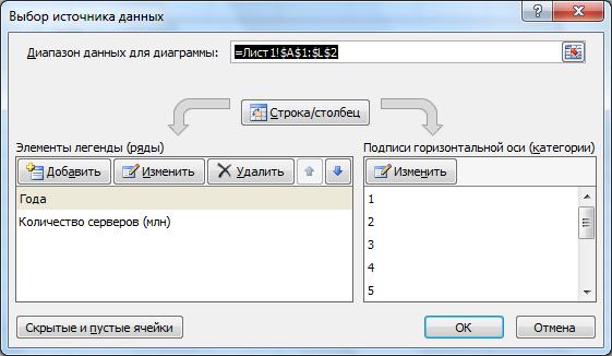 http://informat45.ucoz.ru/practica/10_klass/10_15/10-15-7.png