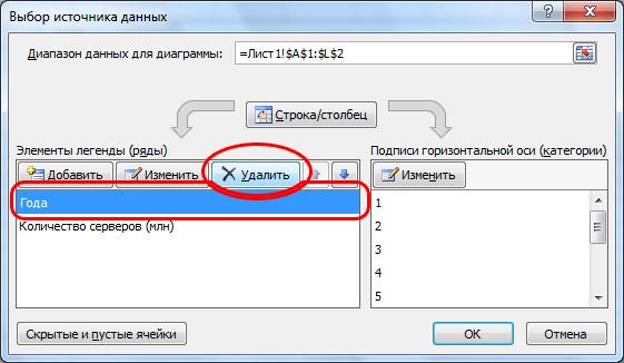 http://informat45.ucoz.ru/practica/10_klass/10_15/10-15-8.png