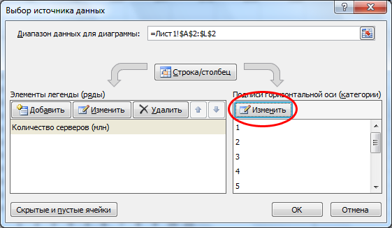 http://informat45.ucoz.ru/practica/10_klass/10_15/10-15-9.png