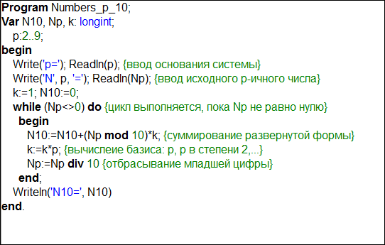 http://informat45.ucoz.ru/practica/10_klass/FGOS/10-12-1.png