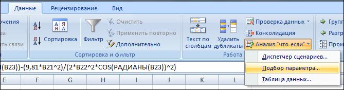 http://informat45.ucoz.ru/practica/11_klass/1-2-4/11-124-6.png