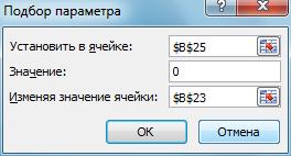 http://informat45.ucoz.ru/practica/11_klass/1-2-4/11-124-7.png