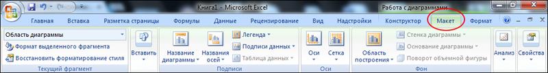 http://informat45.ucoz.ru/practica/11_klass/3_16/3-16-6.png