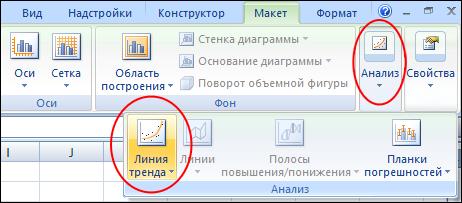 http://informat45.ucoz.ru/practica/11_klass/3_16/3-16-7.png