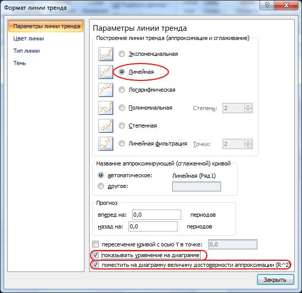 http://informat45.ucoz.ru/practica/11_klass/3_16/3-16-9.png