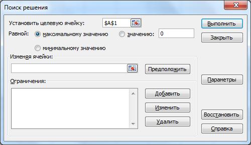 http://informat45.ucoz.ru/practica/11_klass/3_19/3-19-2.png