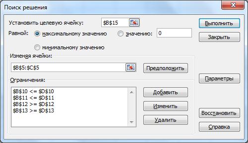 http://informat45.ucoz.ru/practica/11_klass/3_19/3-19-3.png