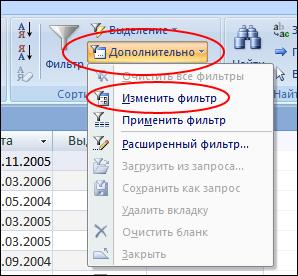 http://informat45.ucoz.ru/practica/11_klass/3_9/3-9-7.png