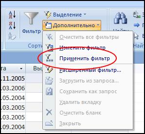 http://informat45.ucoz.ru/practica/11_klass/3_9/3-9-8.png