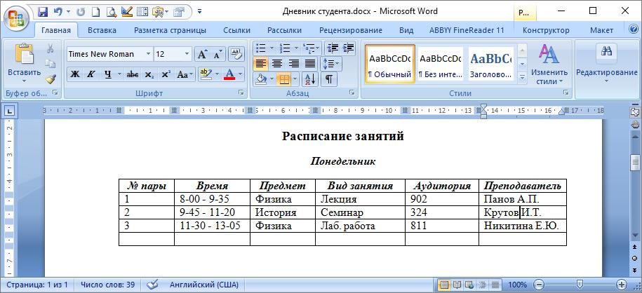 http://informat45.ucoz.ru/practica/11_klass/Gipertekst/11_3_1_1.png
