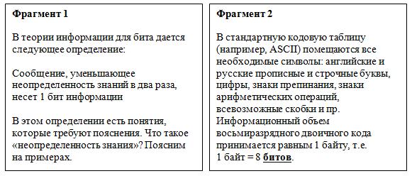 http://informat45.ucoz.ru/practica/11_klass/Gipertekst/11_3_1_6.png