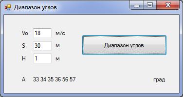 http://informat45.ucoz.ru/practica/11_klass/programm/1/11-2-3.png