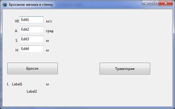 http://informat45.ucoz.ru/practica/11_klass/programm/1/11-L-1-2.png