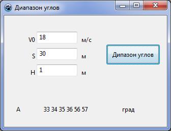 http://informat45.ucoz.ru/practica/11_klass/programm/2/03.png
