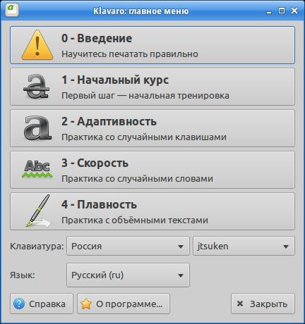 http://informat45.ucoz.ru/practica/5_klass/5-2/5-2-2.png