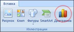 http://informat45.ucoz.ru/practica/5_klass/FGOS/rabota_10/5-10-2.png