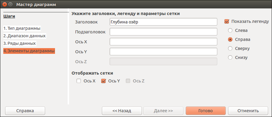 http://informat45.ucoz.ru/practica/5_klass/FGOS/rabota_10/5-10-8.png