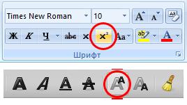 http://informat45.ucoz.ru/practica/5_klass/FGOS/rabota_10/5_10_22.png