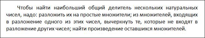 http://informat45.ucoz.ru/practica/5_klass/FGOS/rabota_14/5_14_10.png