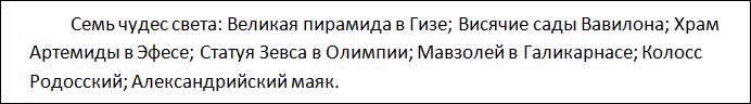 http://informat45.ucoz.ru/practica/5_klass/FGOS/rabota_14/5_14_8.png