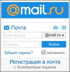 http://informat45.ucoz.ru/practica/5_klass/FGOS/rabota_4/5-4-2.png