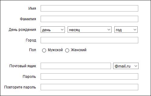 http://informat45.ucoz.ru/practica/5_klass/FGOS/rabota_4/5-4-3.png