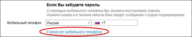 http://informat45.ucoz.ru/practica/5_klass/FGOS/rabota_4/5-4-4.png