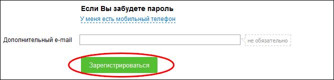 http://informat45.ucoz.ru/practica/5_klass/FGOS/rabota_4/5-4-5.png