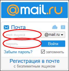 http://informat45.ucoz.ru/practica/5_klass/FGOS/rabota_4/5-4-6.png