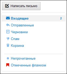 http://informat45.ucoz.ru/practica/5_klass/FGOS/rabota_4/5-4-7.png
