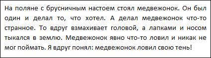 http://informat45.ucoz.ru/practica/5_klass/FGOS/rabota_5/5-5-1.png