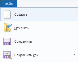 http://informat45.ucoz.ru/practica/5_klass/FGOS/rabota_5/5-5-3.png