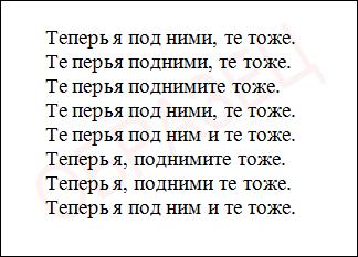 http://informat45.ucoz.ru/practica/5_klass/FGOS/rabota_7/5-7-3.png
