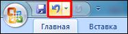 http://informat45.ucoz.ru/practica/5_klass/FGOS/rabota_7/5-7-4.png
