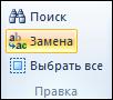 http://informat45.ucoz.ru/practica/5_klass/FGOS/rabota_7/5-7-5.png