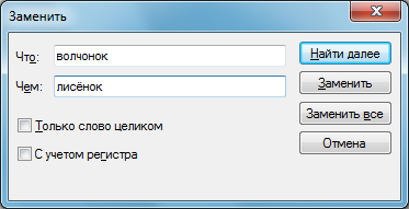 http://informat45.ucoz.ru/practica/5_klass/FGOS/rabota_7/5-7-6.png