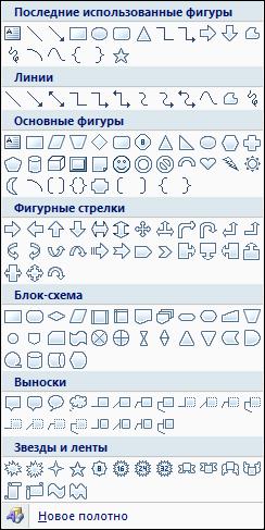 http://informat45.ucoz.ru/practica/6_klass/6-11/6-11-1.png