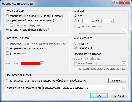 http://informat45.ucoz.ru/practica/6_klass/6-13/6-13-2.png