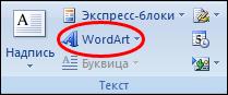 http://informat45.ucoz.ru/practica/6_klass/6-3-2.png