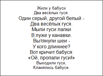 http://informat45.ucoz.ru/practica/6_klass/6-3-4.png