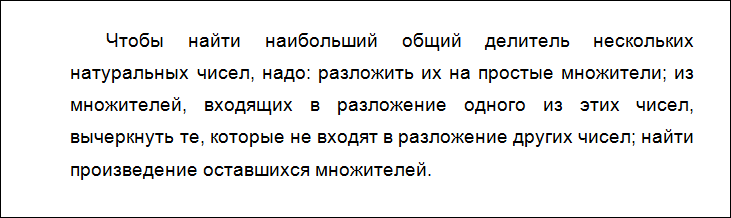 http://informat45.ucoz.ru/practica/6_klass/6-5/6-5-5.png