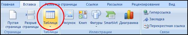 http://informat45.ucoz.ru/practica/6_klass/6-6/6_1.png