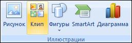 http://informat45.ucoz.ru/practica/6_klass/6-7/6-7-3.png