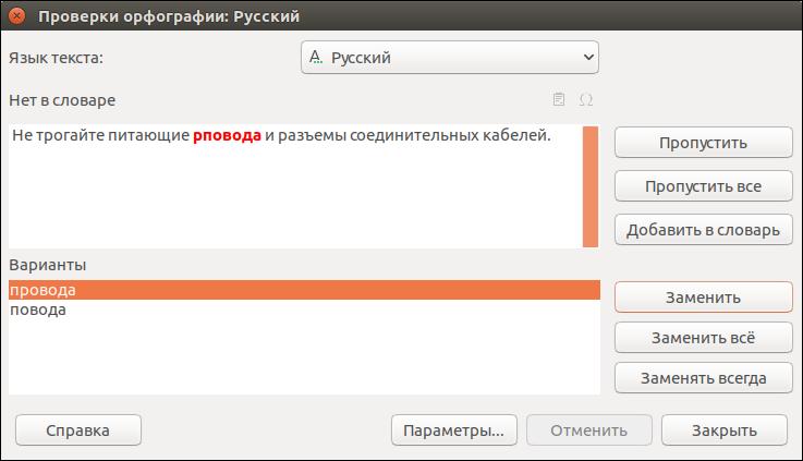 http://informat45.ucoz.ru/practica/6_klass/FGOS/6_4/6_4_2.png
