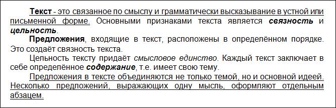 http://informat45.ucoz.ru/practica/6_klass/FGOS/6_4/6_4_4.png