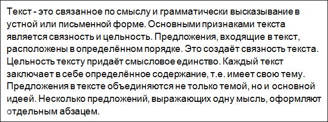 http://informat45.ucoz.ru/practica/6_klass/FGOS/6_4/6_4_5.png