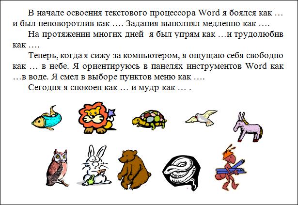 http://informat45.ucoz.ru/practica/7_klass/7-3/7-3-17.png