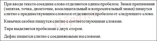 http://informat45.ucoz.ru/practica/8_klass/8-9/8-9-1.png