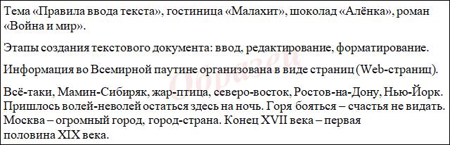 http://informat45.ucoz.ru/practica/8_klass/8-9/8-9-2.png